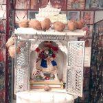 શ્રી માણિભદ્ર વીર | Shree Manibhadra Veer