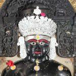 શ્રી નેમિનાથ ભગવાન | Shree Neminath Bhagwan
