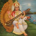 સરસ્વતી માતા સ્તવન | Sarasvati Mata Stavan Prathna