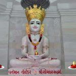 સીમંધર સ્વામી ભગવાન | Shree Simandhara Swami